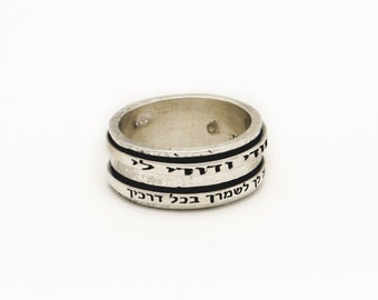 Silver Hebrew BLESSING RING With Two Different Saintly Quote