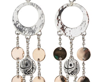 Iman (Faith) Coin Earrings