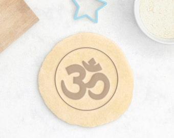 Om Cookie Cutter – Yoga Cookie Cutter Yoga Gifts Namaste Zen Yoga Instructor Peace Symbol Lotus Meditation Lotus Yin Yang Hamsa Mindfulness