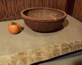 Vintage Asian Bamboo Grass Basket