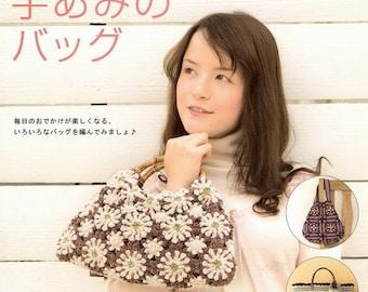 Crochet bags Japonese ebook Crochet bag pattern Japanese crochet Japanese bag pattern Pdf file