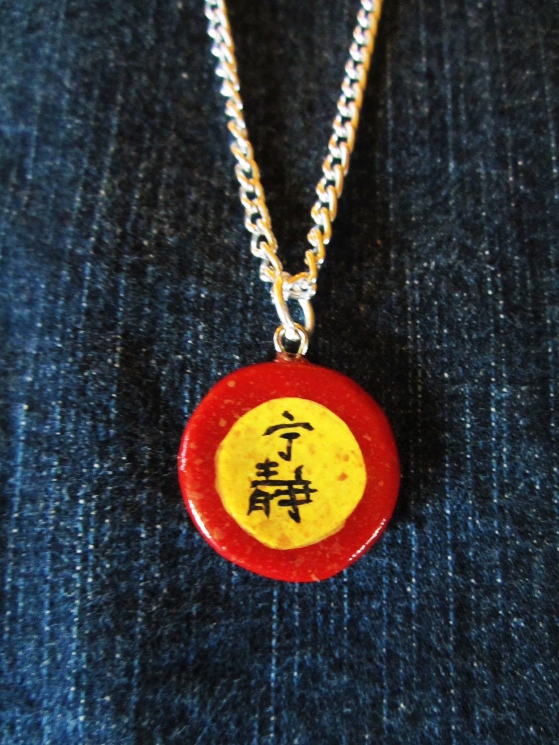 Serenity chinese symbol from firefly zoom buycottarizona Image collections