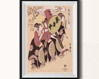 Arte Japones - Ilustracion Vintage - Festival luces - Amarillo - Decoracion -Cuadros - Poster