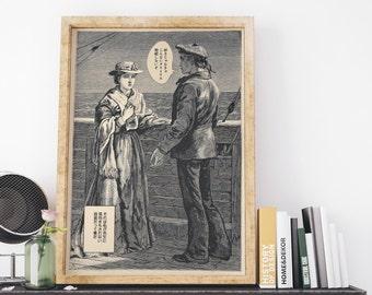 Woodblock Art Print: The Marquis of Lossie Vintage Japan Japanese Poster Art Print