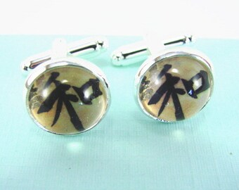 PEACE and HARMONY Japanese Calligraphy Silver Cuff Links --  Peace and tranquility cuff links for him and her, Wedding cuff links