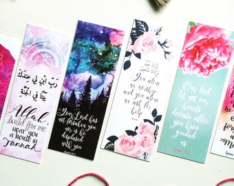 SET - Islamic Bookmark, islamic bookmark set, set of bookmarks, floral bookmark, galaxy bookmark, watercolor bookmark, the reminder series
