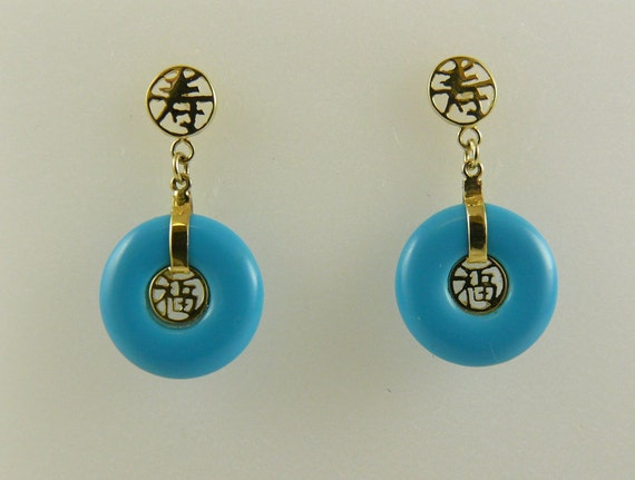 Turquoise 13mm Dangle Earring 14k Yellow Gold