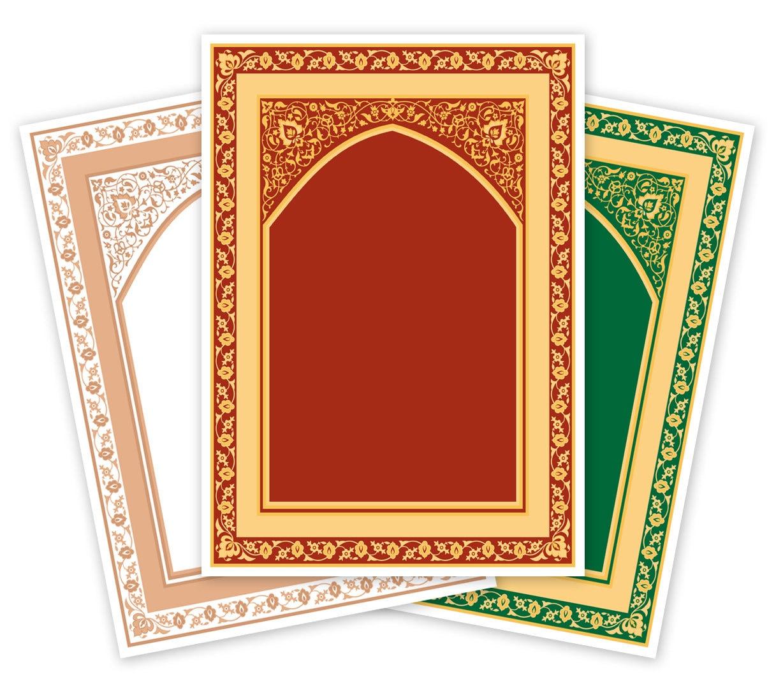 Arabic or Islamic Frame Poster Blank - Floral ornamental Background ...