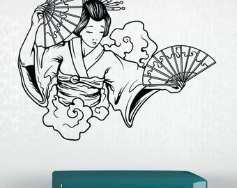 Vinyl Wall Decal Sticker Geisha With Fans 1501s