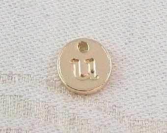 1 or 5, Initial Charm, Charm Bracelet, Lower Case Letter, Gold Letter, Initial Pendant, Alphabet Charm, Lower Case Charm, ALF021u-GL