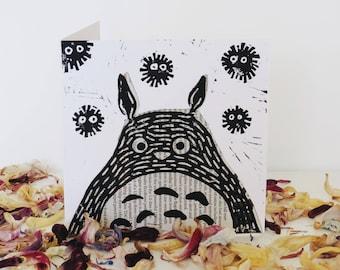 Totoro Greetings Card, Totoro Lino Print, Totoro Card, Studio Ghibli, Anime, Japanese Art, Totoro Birthday Card, My Neighbour Totoro