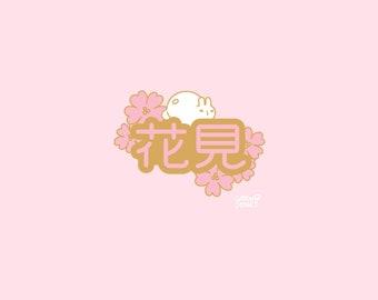 Hanami in Japanese Kanji Enamel Pin PREORDER, 25mm, Hard Enamel, Gold, Pink, Pastel, Cute, Kawaii, Japan, Sakura, Flowers, Rabbit, Mochi