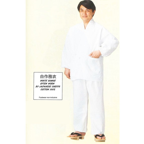 Black Samue Comfy Traditional Work Clothing Zen Buddhist Monk Casual Wear from Japan NS8929 fetDBk7mv