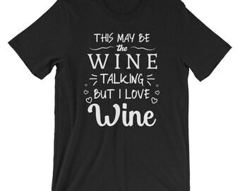 Wine Shirts • Funny Wine Shirts • I Love Wine Shirt • Wine Shirts For Women • Wine Lover Gift For Women • Birthday Present