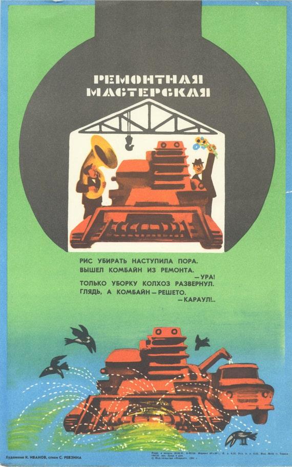 buy prints antique print poster 1981