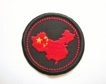 "China Merit Badge Mini 2"" Iron or Sew On Patch"
