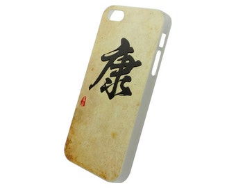 Chinese Calligraphy Surname Kang Hong Hard Case for iPhone SE 5s 5 4s 4
