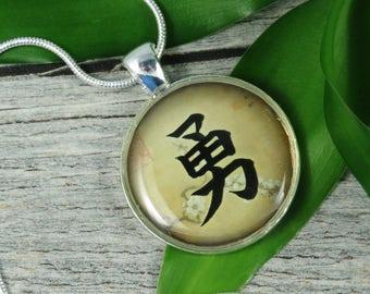 Brave Kanji Symbol Pendant - Japanese Writing - More Symbols Available - Silver Plated Resin Circle Pendant