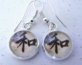 PEACE & HARMONY Japanese CALLIGRAPHY Silver Dangle or Stud Earrings -- Peace, Tranquility, Earrings in cream, peach and black set in silver