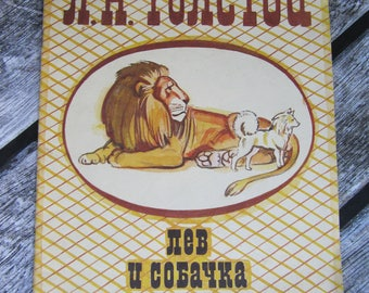 Leo Tolstoy Russian literature Lion and doggie story russian book childrens classics books children book collectible Soviet russian language