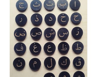 Arabic alphabet - letters with magnets - different colors