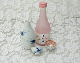 Japanese Sake Pourer & 2 Exquisite Cups, porcelain, shrimp and bird design, great for heating sake, vintage