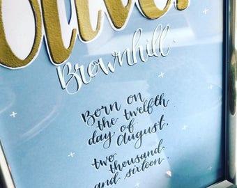 Baby Name Print, Personalised Name Print, Date of Birth Print, Birthday Print, First Birthday Gift, Birthday Present