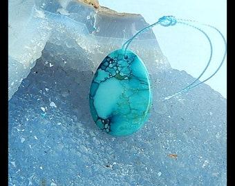 Turquoise Pendants,natural stone pendant,25x18x4mm,3.4g (P570)