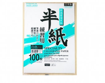 NEW Japanese Chinese Calligraphy Rice Paper 100 Sheets #41 shodo shuji Free S/H