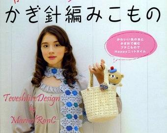 CROCHET PATTERN,Amigurumi crochet,Crochet bag pattern,crochet pattern.