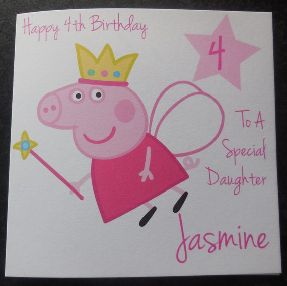 Personalised Peppa Pig Birthday Card 1st 2nd 3rd 4th 5th