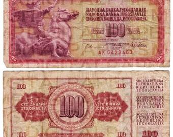 Yugoslavia Currency Money Bill / 11.5 x 12 / Digital Paper / Collage Ephemera / Antique Money / Old Money / Digital Instant Download