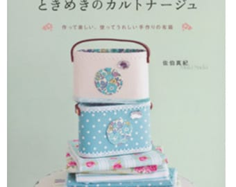 Europe CARTONNAGE BOX - Japanese Craft Book