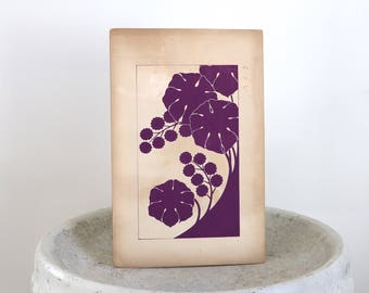 Purple Woodblock Botanical Print Japan c. 1940s 9 x 14 inches
