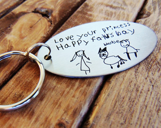 Child's Handwriting Key chain - Actual Handwriting - Laser Engraved - Brushed Stainless Steel