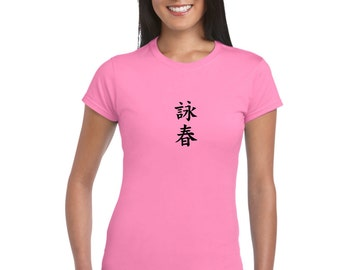 Wing Chun T Shirt Womens by Ameiva Apparel