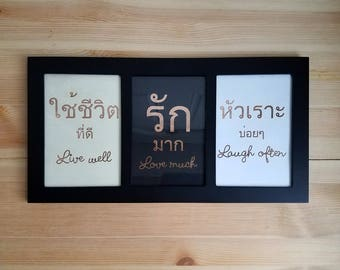 "Thai Typographic Inspirational Quote ""Live, Love, Laugh""  Foil print 