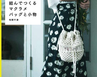 "Japanese Handicraft Book""Tie it up Macrame Bag and Accessories""[4416618093]"