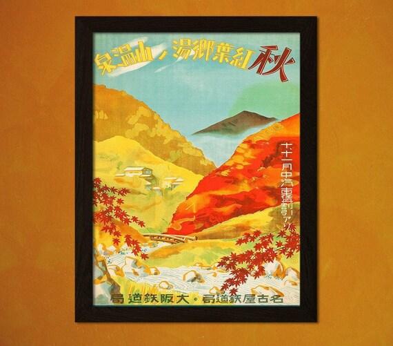 Bamboo Paper Younoyama Onsen Japanese Travel Print 1930s