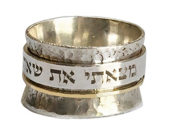 12mm Sterling Silver Scripture Spinner Ring with thin 14k gold band