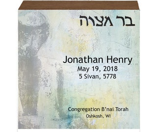 8 x 8 Bar Mitzvah Storysquare for custom and personalized Bar Mitzvah Gift