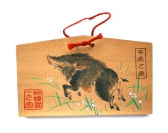 Japanese Shrine Wood Plaque Samukawa Shrine In Kanagawa Prefecture Year of Pig