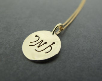 14k Gold Hebrew Name Necklace - Personalized/Customized Solid 14 Karat Gold Hebrew Name Disc Pendant