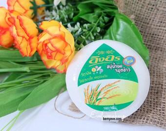 Thai Natural Handmade Rice Milk Soap/ Body,Face, Spa Herbal Soap 160g.