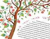 Ketubah - Our Love Blooms...