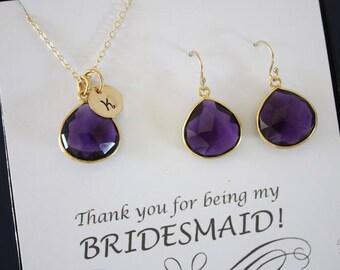 7 Amethyst Quartz Initial Bridesmaid Necklace and Earring set, Bridesmaid Gift, Purple Quartz, 14k Gold Filled, Monogram Jewelry