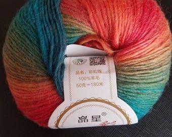 Rainbow Wool Yarn - Color 10,  50g