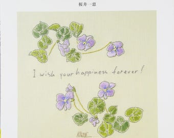 EMBROIDERY of GARDEN FLOWERS - Japanese Craft Book Japanese Craft Book flower  Embroidery