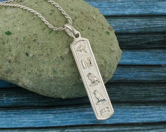 Egyptian Necklace,  Arabic Necklace,  Egyptian Cartouche,  Initial Necklace, Personalized in English & Hieroglyphs, Slim, CR002A