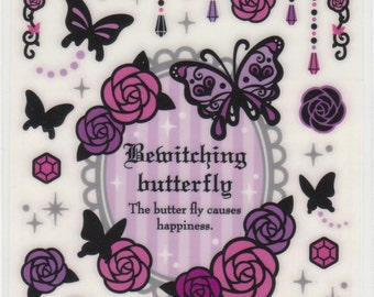Butterfly Decal Transfer Sheet - Large Decoration Seal - Mind Wave - Reference F959-61F1416F1484